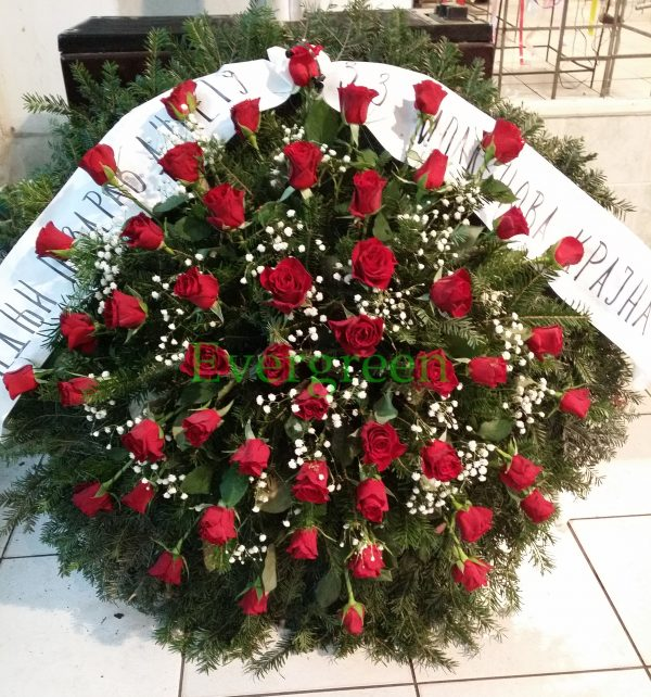 Venac od ruža